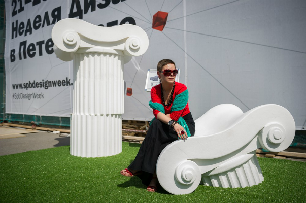 Design Week Expo 2014